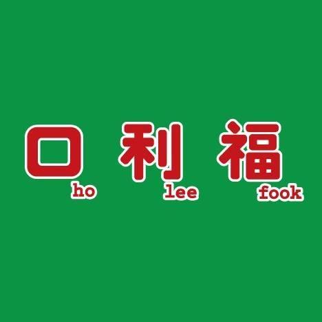 Ho Lee Fook